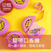 【豆嫂】墨西哥零食 膠帶口香糖