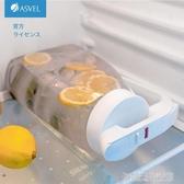 日本ASVEL冷水壺大容量 冰水壺塑料家用大水壺密封冰箱日式涼水壺