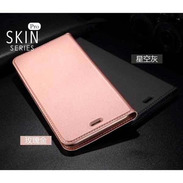 超高顏值磁吸磁鐵iPhone6 iPhone6s plus手機殼 蘋果i6+ 全包邊保護殼保護套 時尚手機卡包翻蓋皮套