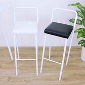 【頂堅】厚型沙發(皮革椅面)鋼管腳-吧台椅/高腳椅/餐椅-三色-2入組白色