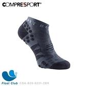 【Compressport瑞士】2020 黑系列 V3 RUN LOW 壓縮襪 跑步踝襪 CSA-B20-5231-2BK 原價750元