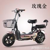 加州豹新款國標電動車成人代步踏板電瓶車48V小型鋰電動自行車女  (橙子精品)