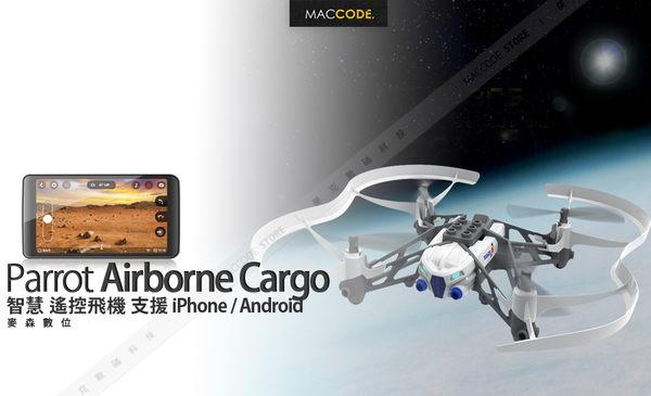 【先創公司貨】Parrot Airborne Cargo 智慧 觸控 遙控飛機 支援iOS /Android