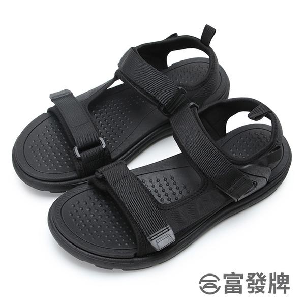 【富發牌】水路輕量男款涼鞋-黑 2MK92