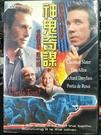 挖寶二手片-0B05-502-正版DVD-電影【神鬼奇謀】-克利斯汀史萊特 李察德瑞佛斯(直購價)