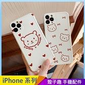 棉花糖熊 iPhone 12 mini iPhone 12 11 pro Max 手機殼 愛心蝴蝶結 保護鏡頭 相框邊框 全包邊軟殼 防摔殼