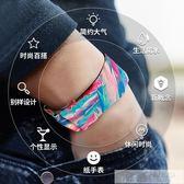 紙手錶男女學生蟲洞概念創意抖音網紅星空運動防水潮流簡約電子錶  韓慕精品