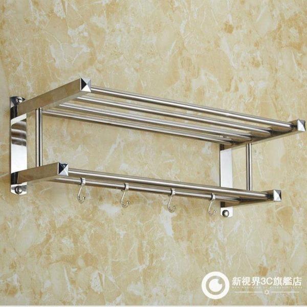 不銹鋼衛生間置物架 浴巾架 打孔/免打孔 QWER-4
