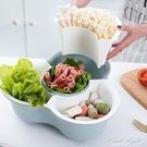塑料家用分格火鍋蔬菜拼盤雙層水果盤洗菜籃洗菜盆瀝水籃 果果輕時尚