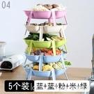 火鍋配菜盤多層疊加塑料盤子廚房用品家用客廳省空間蔬菜水果拼盤 全館新品85折