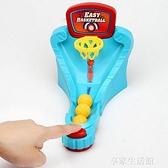 兒童益智玩具投籃機手指彈射籃球桌面游戲競技協調親子互動-金牛賀歲