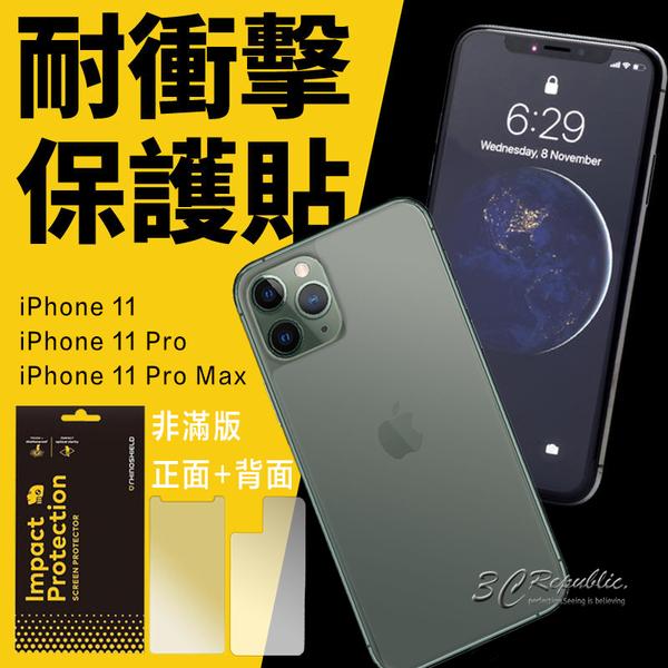 免運 犀牛盾 iPhone 11 Pro Max 耐衝擊 防指紋 零殘膠 防刮 機身 螢幕 正面 + 背面 保護貼