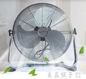 220V電風扇趴地扇台式大功率落地扇趴地式台扇工業坐扇爬地扇家用風扇igo   良品鋪子
