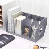 聖誕節交換禮物-創意塑料桌面書架簡約純色現代書本文件收納4入立書架交換禮物