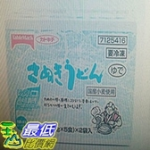 [COSCO代購]  W578725 TableMark 日本讚岐 冷凍烏龍麵 200公克 X 10袋 (兩入裝)