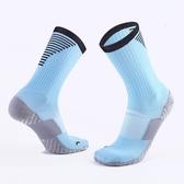 足球襪男士短筒襪專業加厚毛巾底中筒襪訓練神襪防滑透氣運動襪子