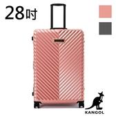 背包族【KANGOL】英國袋鼠奢華V款立體髮絲紋鋁框28吋行李箱/ 旅行箱(深灰、玫瑰金)