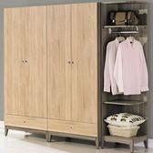 衣櫃 衣櫥 BT-20-44A 艾斯妮6尺衣櫃【大眾家居舘】