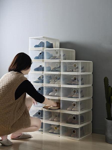 鞋子收納整理箱抽屜式