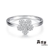 蘇菲亞SOPHIA - Yumi系列五 花朵造型0.20克拉鑽戒(共二色)