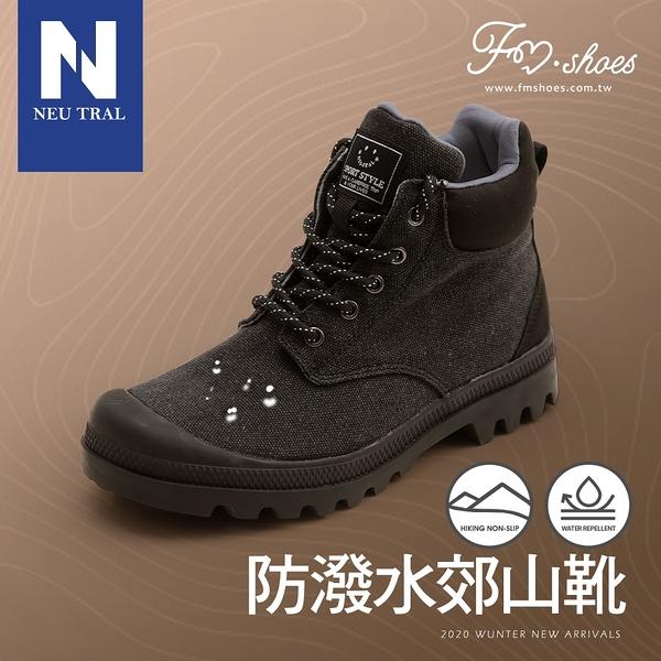 靴.防潑水保暖郊山靴(黑)-大尺碼-FM時尚美鞋-Neu Tral.Morning