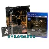 附特典束口袋+主題+吊飾【PS4原版片】DEEMO Reborn 中文版全新品【支援VR】台中星光