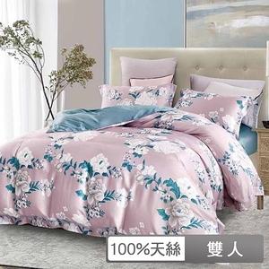 【貝兒居家寢飾生活館】裸睡系列60支天絲兩用被床包組(雙人/慕戀粉)