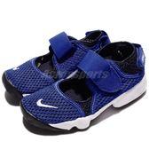 【六折特賣】Nike 忍者鞋 Rift BR GS 藍 白 透氣 魔鬼氈 休閒鞋 中童鞋 小朋友【PUMP306】 829970-414