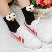 中筒襪 襪子女韓國可愛3d中筒襪日繫學院風前面大眼睛萌萌噠純棉卡通潮襪 【全館9折】