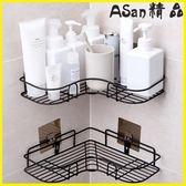 置物架免打孔轉角置物架衛生間三角架浴室壁掛沐浴露洗發水收納架
