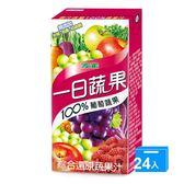 波蜜一日蔬果100%葡萄蔬果汁160ml*24【愛買】