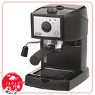 日本原裝  Delonghi迪朗奇 EC152J 義式濃縮咖啡機