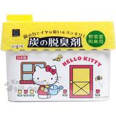 〔小禮堂〕Hello Kitty 日製冰箱用除臭劑《白.黃屋頂.房子.澆花.150g》 4956810-86247