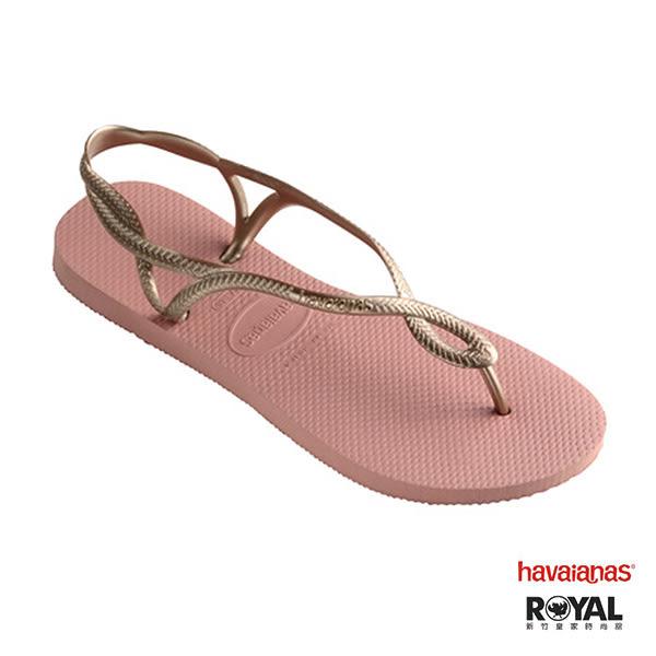 Havaianas 哈瓦仕 新竹皇家 Luna 暗粉色 素面 涼拖鞋 女款 NO.H2379