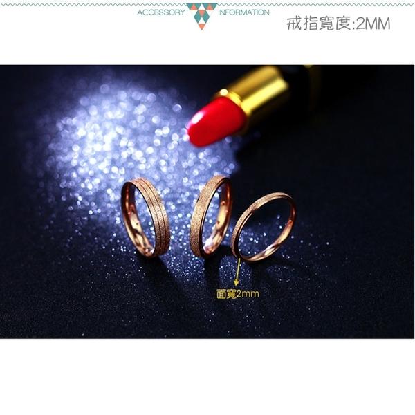 素簡手作《RG006》韓版18k玫瑰金尾戒 玫瑰金戒指 女戒 鋯石戒指