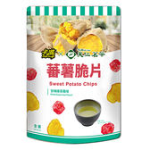 卡滋蕃薯脆片-甘梅天仁綠茶風味【愛買】
