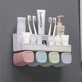多功能牙刷架 洗漱架 無痕貼 擠牙膏器 收納置物架 類IKEA 漱口杯 北歐風 四杯組【Q132】慢思行