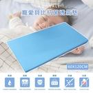 戀香 60x120cm防螨纖維棉兒童寶寶床墊