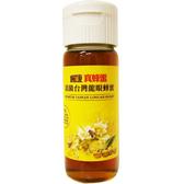 楓康真蜂蜜龍眼420g*2瓶