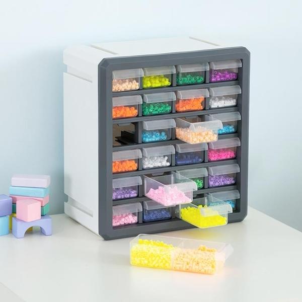 樂高收納盒透明lego分類神器兒童小玩具積木抽屜格子塑料櫃整理箱ATF 格蘭小鋪