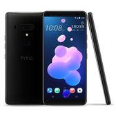 HTC U12+ 6G/64G 【拆封新品】