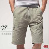 【大盤大】A905 NG無法退換 男 純棉短褲 M號 五分褲 水洗褲 素色 口袋工作褲 休閒短褲 工裝褲