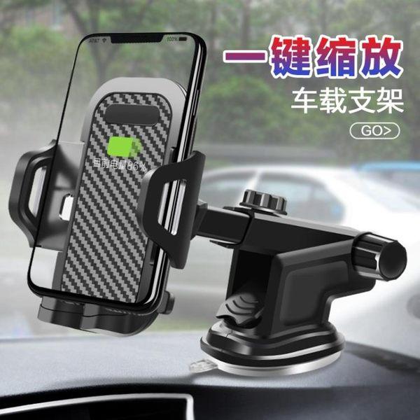 黑五好物節 車載手機支架汽車用車上導航支撐吸盤式