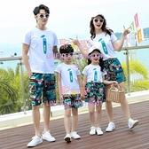 親子裝夏季家庭套純棉短袖T恤三亞海邊度假沙灘裝【聚可愛】