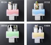 店長推薦衛生間廁所紙巾盒手紙盒免打孔捲紙筒抽紙廁紙盒防水衛生紙置物架