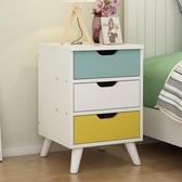 床頭櫃簡易床頭櫃簡約現代臥室北歐床邊小櫃子經濟型儲物櫃多功能收納櫃LX 非凡小鋪