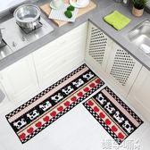 門墊廚房防滑地墊套裝長條吸水可機洗門廳入戶門墊臥室床邊地毯LX 【熱賣新品】