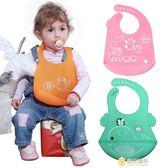 寶寶吃飯圍兜兒童防水四季硅膠圍嘴飯兜大號小孩嬰兒立體免洗兜兜