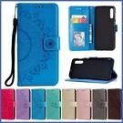 SONY Xperia 10 II Xperia 1 II 圖騰皮套 手機皮套 插卡 支架 掀蓋殼 保護套