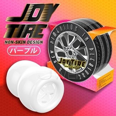 日本原裝進口NPG.JOY TIRE 網狀結構自慰器-紫色 貨號:NPG-01200291